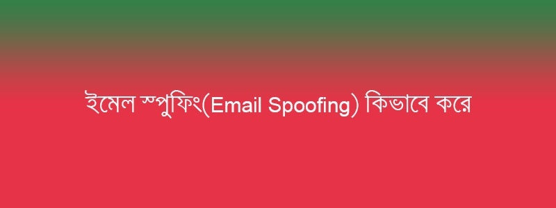 email-spoofing